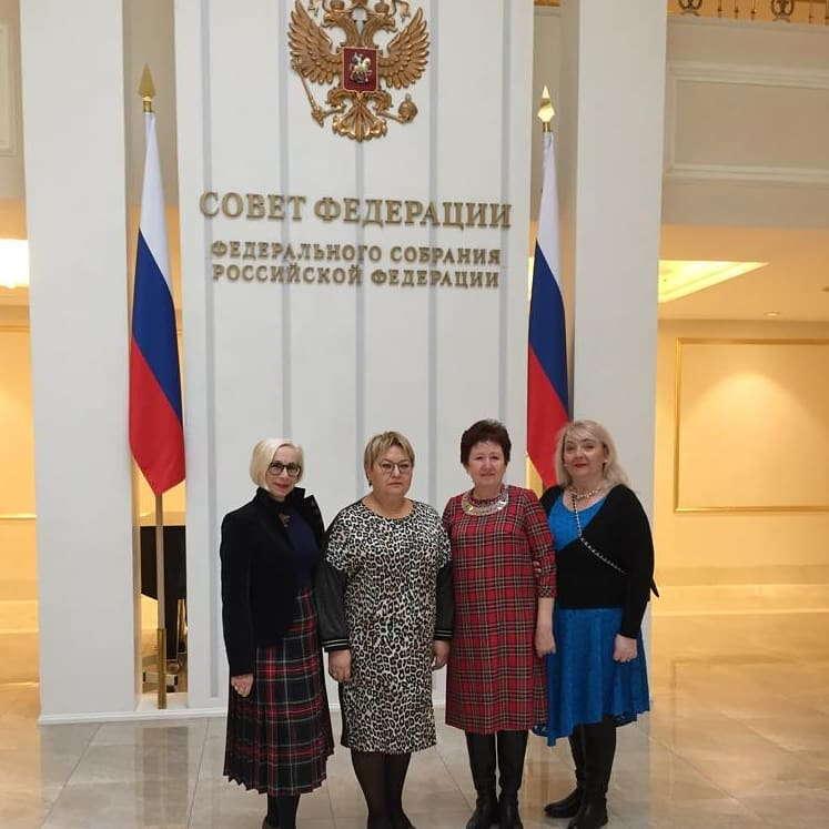 Рабочая встреча в Совете Федерации ФС РФ