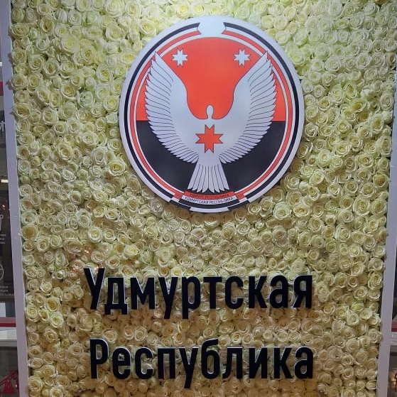Дни Удмуртской Республики в Совете Федерации